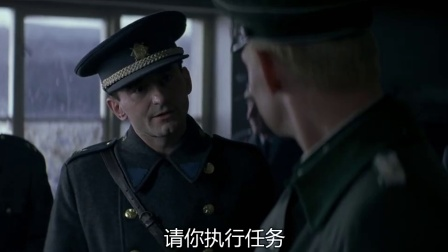 《烈日长虹》  趾高气扬德国军官接管捷克空军