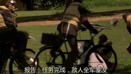 《烈日长虹》  骑自行车演练飞机编队攻击队形