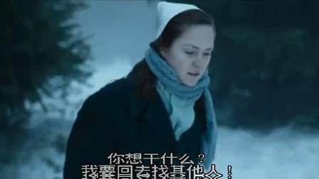 《战时冬天》  紧急求助女护士赶赴树林救人