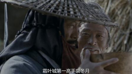 《倭寇的踪迹》  村姑撵走丈夫 美色引诱于承惠