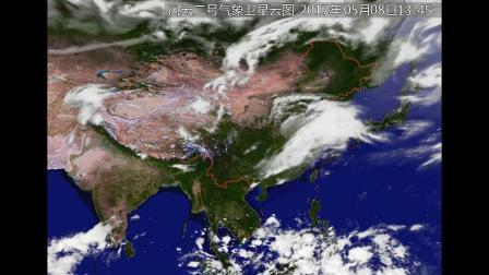 风云二号气象卫星云图 2017年
