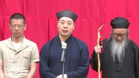 胡诚林道长在吕祖应化事迹大型浮雕揭幕仪式上的致辞