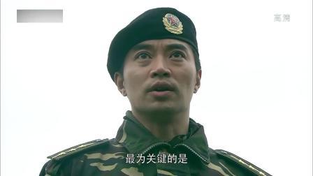 特种部队用边防武警讲课吗