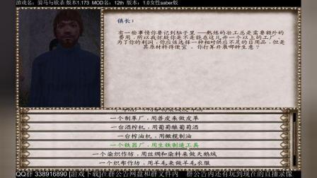 4自制版12th风云际会1.0娱乐第4天-抓捕强盗和打仗赚钱