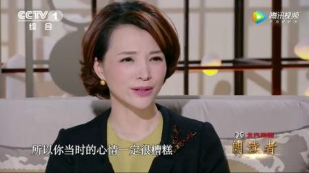 朗读者: 钢琴演奏家吴纯回忆小时候家里条件不好, 母亲没日没夜工作