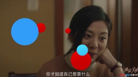 上海女子图鉴 17 海燕传授职场秘技,年轻就该出去看看