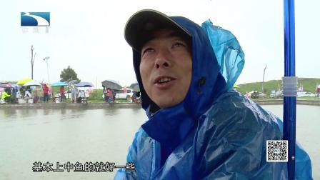 2018年中国钓鱼大师明星赛安徽临泉站成功举办