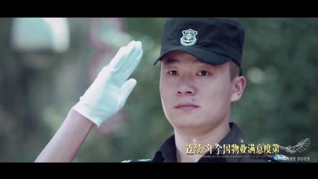 【翼蓝影视作品】中南广场宣传片