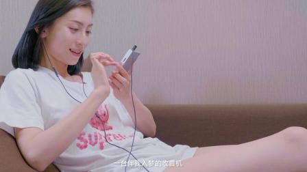 静心聆赏——飞傲M7宣传片