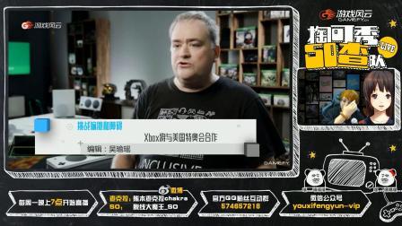 【游戏风云】SO&查克拉の《掏可秀SO查队-恐怖游戏浅谈》第十期(上)
