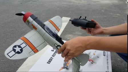 TS866飞机操作演示视频