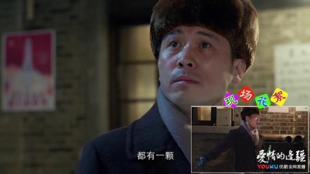 """《爱情的边疆》李乃文演技讲堂 揭秘宋绍山""""飙戏"""""""