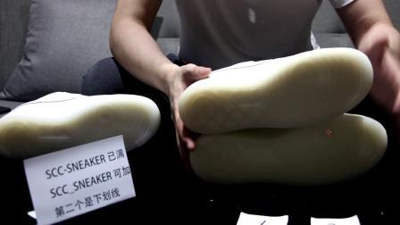 SCC-SNEAKER Clot X Nike Air Force1 AF1丝绸 陈冠希联名 真假对比 全面解析