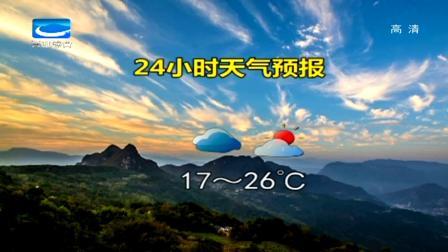 兴山县乡镇2018年6月1日 天气预报