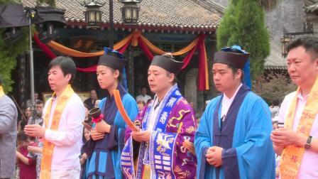 西安八仙宫庆贺吕祖圣诞1220周年祈福迎祥大法会视频掠影