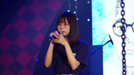 Lemon(Try band乐队,2018年传媒大学春日舞台祭)