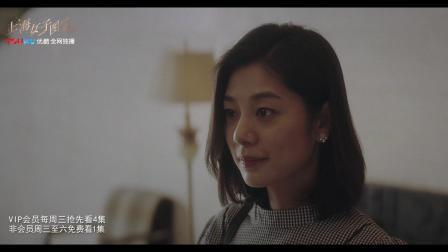 《上海女子图鉴》金莎语录贴片