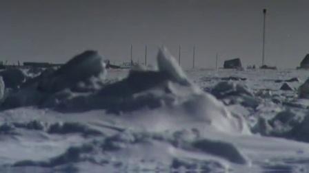 冰人四万年 高潮点 CUT 9