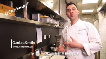 橄榄视频-殿堂级的意大利肉酱面