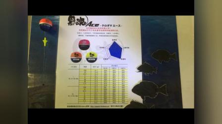 2018春新商品紹介