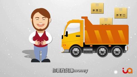 陆鲸宣传片-北京优趣文化出品
