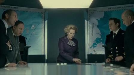 铁娘子:坚固柔情 保卫岛屿迎战阿根廷爆惊心战争 CUT 5