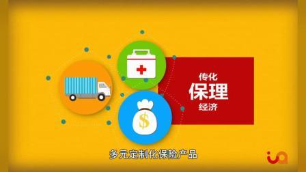 传化金服-北京优趣文化出品