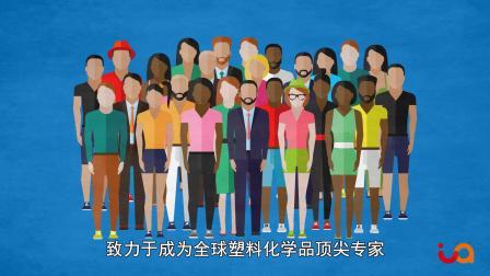 塑化-北京优趣文化出品