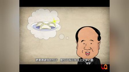 莫贝尔的故事-北京优趣文化