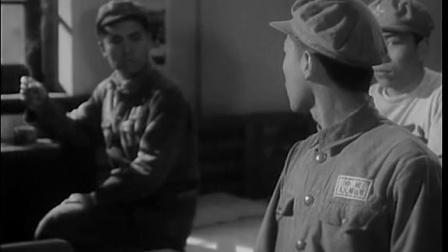 两个巡逻兵 反思自省查内奸 老同志被怀疑 CUT 1