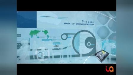 世博会-交通银行展厅动画