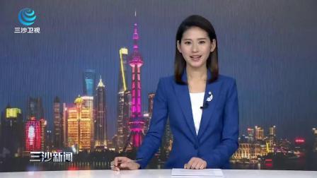 全国首个校园帆船基地在上海海事大学启用