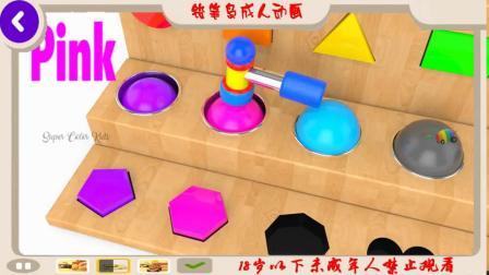 颜色与孩子学习托马斯与托马斯和朋友学习火车颜色