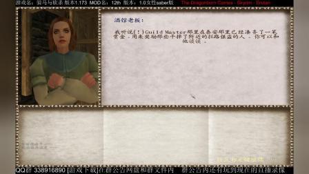 5自制版12th风云际会1.0娱乐第5天-招募NPC然后自立失败_1