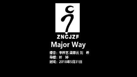 2018.5.31eve majorway