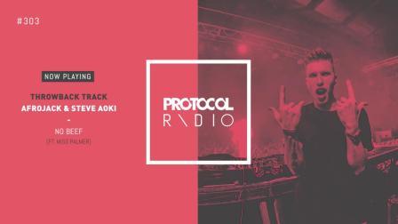 【Loranmic】Protocol Radio 303 by Nicky Romero (#PRR303)