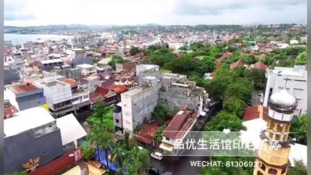 品优生活馆印尼燕窝宣传片