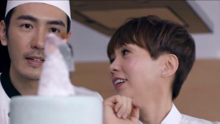 《我的甜蜜革命》08 陈洁仪李至正化身甜点师 联手制作结婚蛋糕