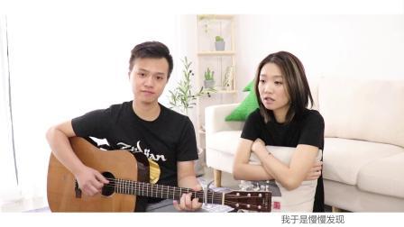 电影/超时空同居/新版《房间》-刘瑞琦-吉他弹唱翻唱-大树乐器