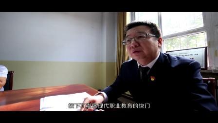太原市小店区第一高级职业中学校