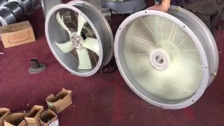 唐山罗图风机 冷却风机  电炉冷却风机 空调风机 外转子轴流风机 轴流风机暖通轴流风机