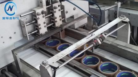 瓶装食品自动套膜包膜机 热收缩塑封包装机 PE热缩膜打包机