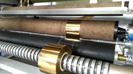 Hot Stamping Foil Slitter Machine