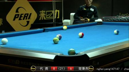 LCBA中式台球公开赛·沧州站楚秉杰集锦