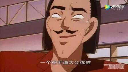名侦探柯南: 大叔竟然偷摸小兰, 知道了小兰的身份后, 酒都被吓醒了