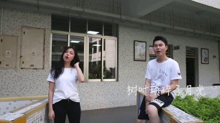 深圳南山中加学校2018届毕业视频