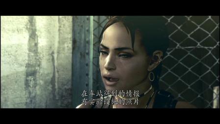 【蓝羽】PS4官方中文版《生化危机5》第3-2关