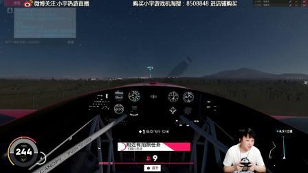 【小宇热游】飙酷车神2 攻略解说视频08期(内侧版)