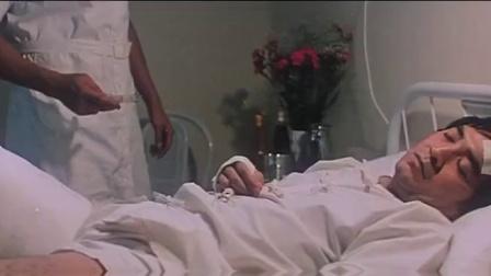上天救命 乔装护士 潜病房抢劫同伙 CUT 5