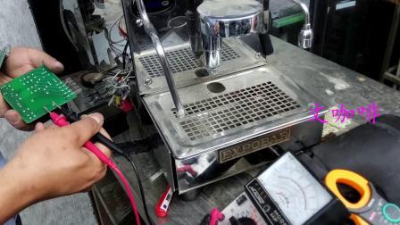 10-爱宝E61咖啡机维修-logo《啡速修》成都爱宝咖啡机维修